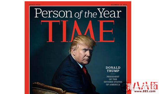 《时代》杂志2016年年度人物是特朗普 美国时代周刊封面人物