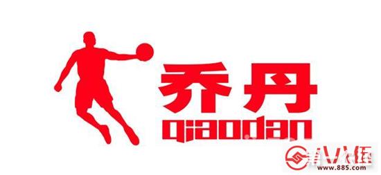 中国乔丹品牌和外国乔丹品牌的标志有什么区别名吗?