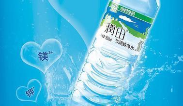 江西食药监曝光:润田饮用纯净水等10批次食品上黑榜