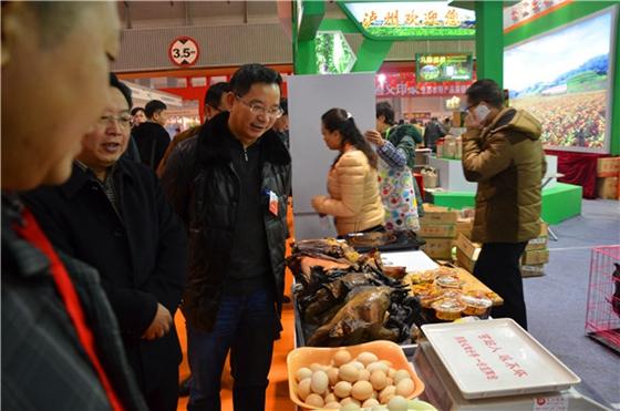 <b>四川泸州首届农交会12月29日举行 为期3天</b>