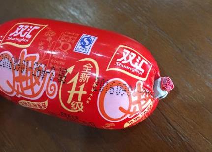青岛:利客来超市售卖过期双汇Q趣肠