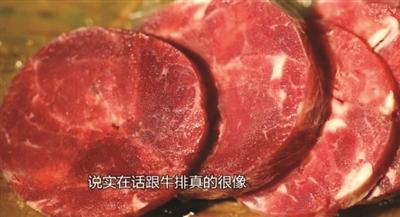 """含胶水的牛排都是""""拼接肉""""吗?"""