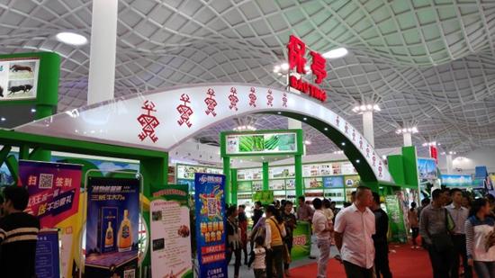 <b>2016年海南冬季农交会闭幕 成交金额首破500亿元</b>