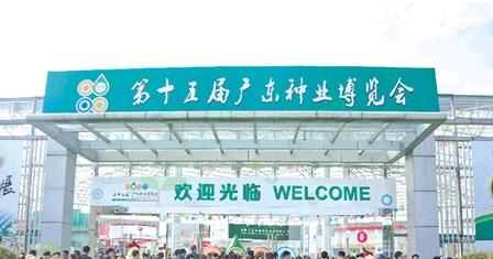 第十五届广东种业博览会设置新品种田间展示