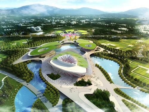 2019年中国北京世界园艺博览会特许经营工作正式启动