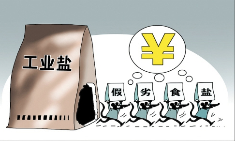 上海:非法购入10吨工业盐 包装成知名品牌食用盐兜售