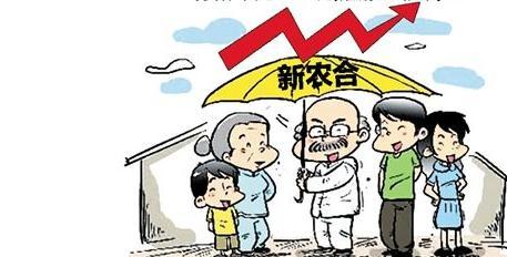 辽宁:新农合参合率达99.92% 城镇居民养老保险上升3.89%