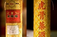 北京丰台区特产:虎骨酒
