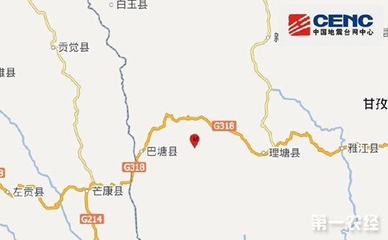 四川甘孜州理塘县发生3.4级地震 震源深度5千米