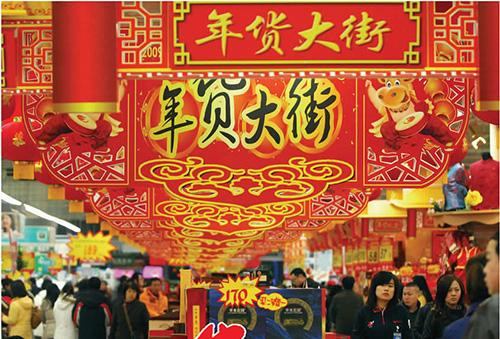 <b>上海:2017全国特色农产品直销年货展12月28日开展</b>