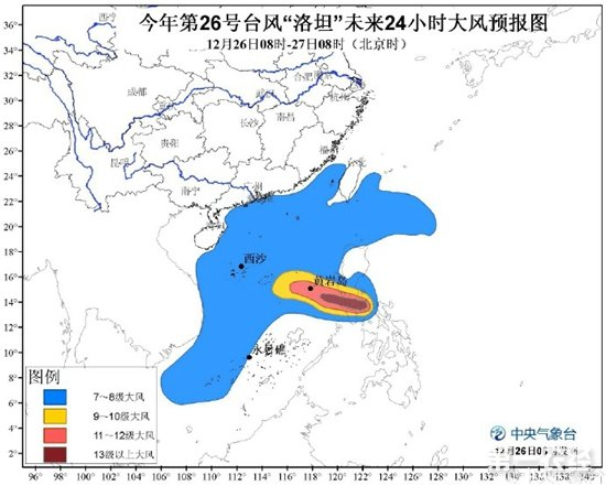 """今年第26号台风""""洛坦""""未来24小时大风预报图"""