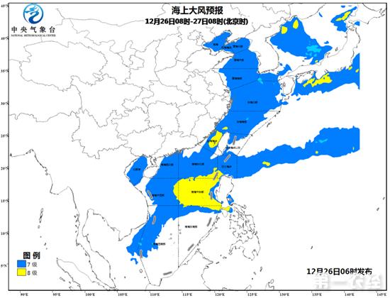 海上大风预报(12月26日08时-27日08时)