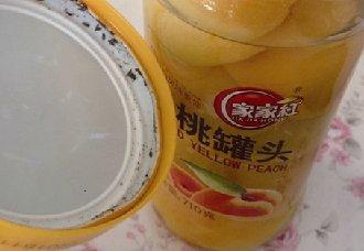 内蒙古:超市买的罐头吃出很多黑色死虫子!