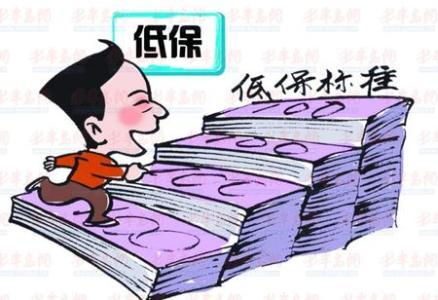 贵州:2017年全省农村低保平均标准提高到3580元/年
