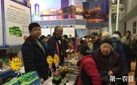 江苏举办2016年度农民合作社农产品展销会