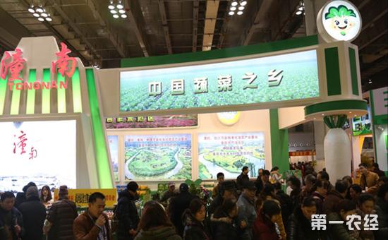 第十五届中国西部(重庆)国际农产品交易会现场