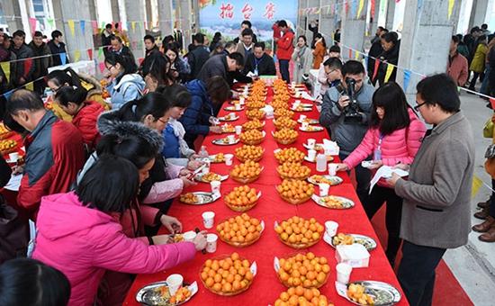 <b>广西融安县举行2016第七届金桔节 对金桔进行评选</b>