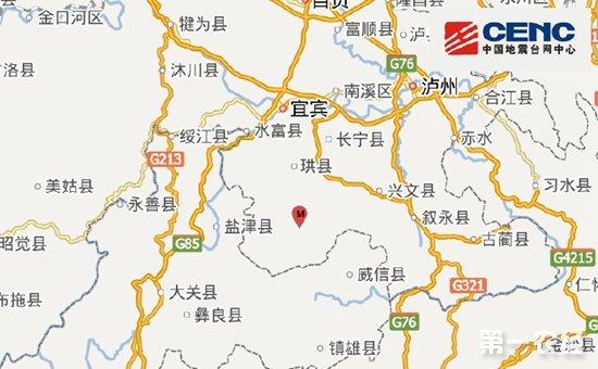 地震最新消息今天 四川宜宾市珙县发生3.0级地震 震源深度5千米 地方图片