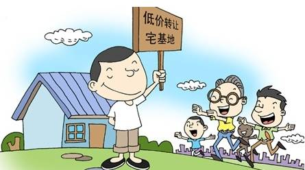 国务院:稳步推进农村集体产权制度改革