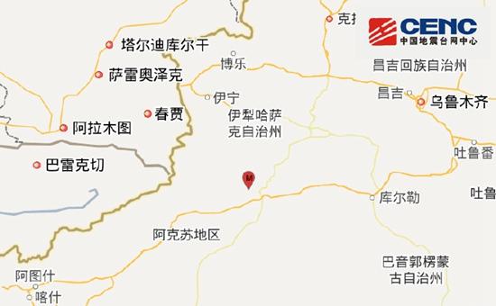 新疆阿克苏地区拜城县发生3.9级地震 震源深度10千米