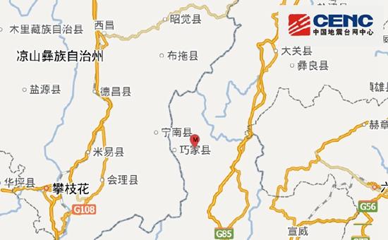 云南昭通市巧家县发生3.0级地震 震源深度11千米