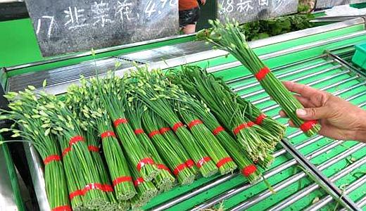 用胶带捆绑的蔬菜甲醇超标 还能吃吗?