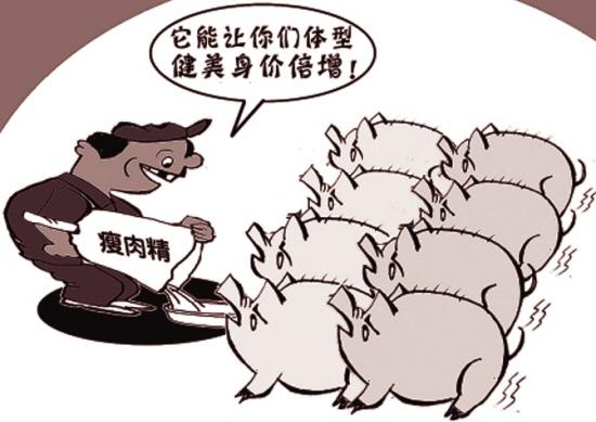 <b>河南曝光不合格的农产品多为违法添加瘦肉精和孔雀石绿</b>