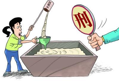 <b>舟山:熟食店老板用烧碱泡牛筋获刑十个月</b>