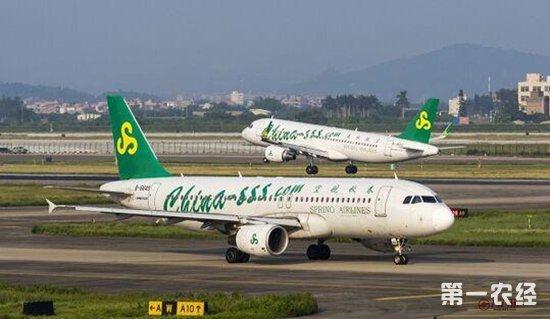航班延误 标准 发布/《航班正常管理规定》实施后,国内42家航空公司公布了航班延误...