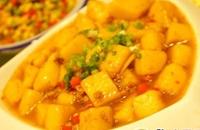 山西省吕梁市石楼县特产小吃:水晶豆腐