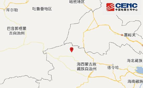 青海海西州冷湖行政委员会发生3.3级地震 震源深度10千米