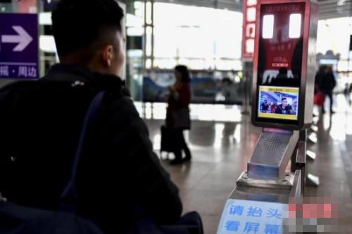 """2017年春运:火车站""""刷脸""""进站 重度整容刷不出来"""