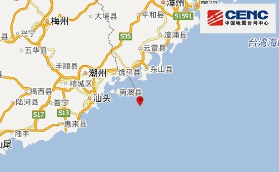 广东汕头市南澳县海域发生3.1级地震 震源深度17千米