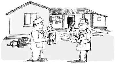 农村土地确权由谁测量?土地所有权界限不清怎么确权?