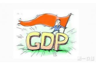 2016年中国gdp增长率为6.7% 国内生产总值达74万亿