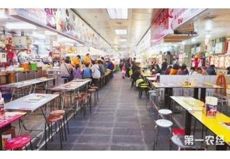 赴台大陆游客锐减 台湾旅游业日益惨淡