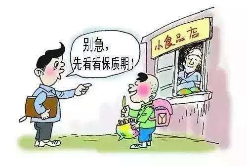天津:为售卖过期食品借用别人的营业执照