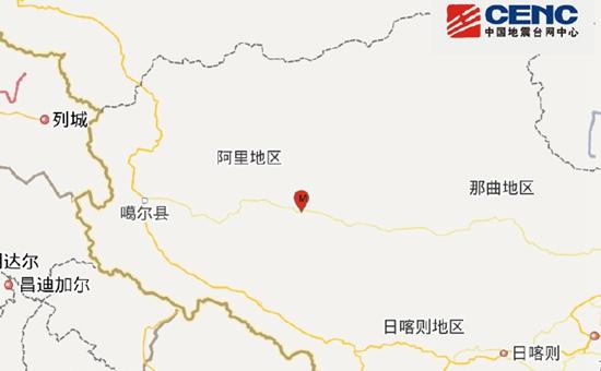 西藏阿里地区改则县发生4.1级地震 震源深度7千米
