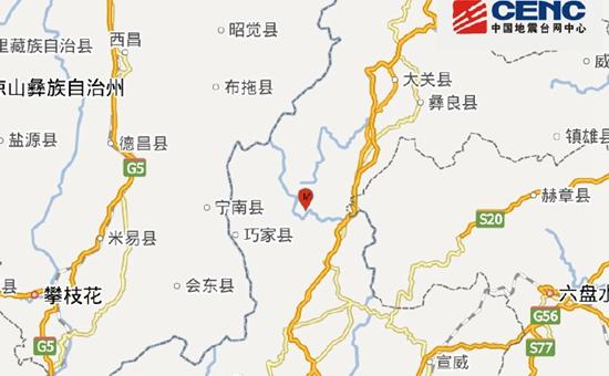 云南昭通市鲁甸县发生4.9级地震 震源深度10千米
