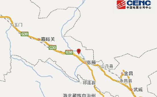 甘肃张掖市临泽县发生3.2级地震,震源深度17千米