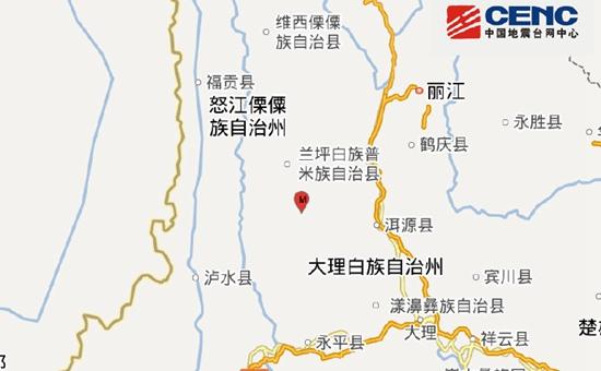 云南大理州剑川县发生3.0级地震 震源深度7千米
