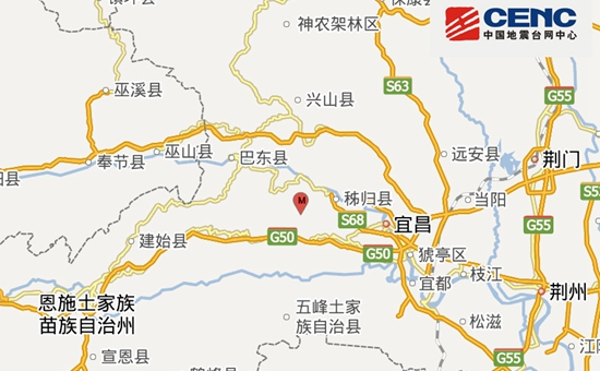<b>湖北宜昌市秭归县发生3.8级地震 震源深度7千米</b>