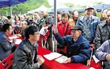 江苏东台:村民自治 开启互助会新模式