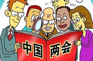 【两会专题】2017年全国两会三农聚焦