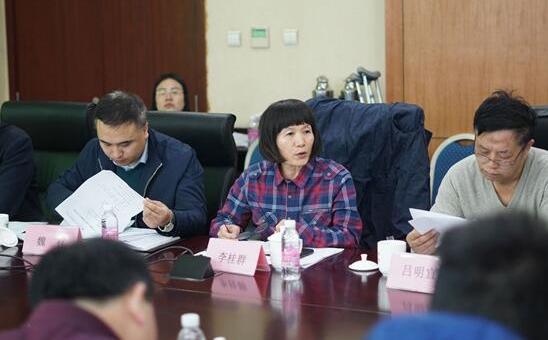 2017年《中国茶叶公园》团体标准草案制定