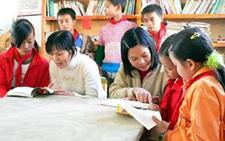 广东广州:关爱农村留守女童专项基金正式成立