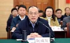 云南:重拳整改全省旅游乱象