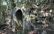 福建武夷山:勘察发现一大型古堡遗址