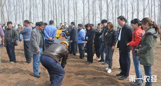 土壤消毒技术培训班