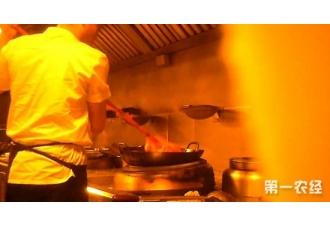 湖南长沙:食品安全无小事 实拍俏江南后厨黑幕